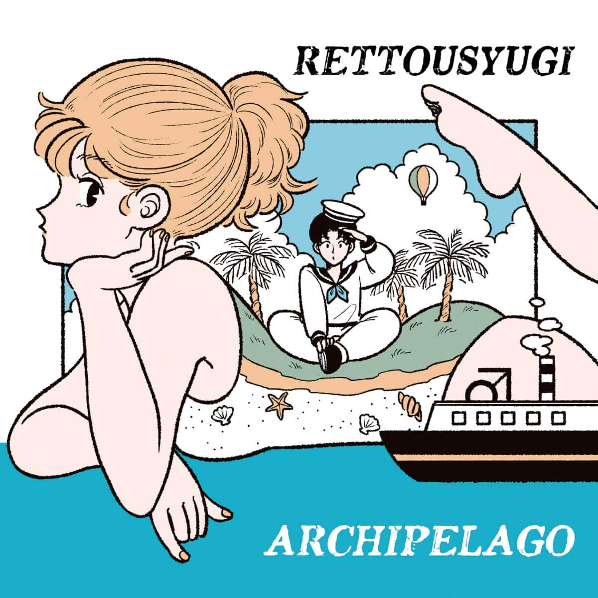 Archipelago – Rettousyugi